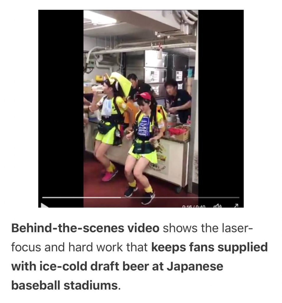 Beer girl Baseball in Japan