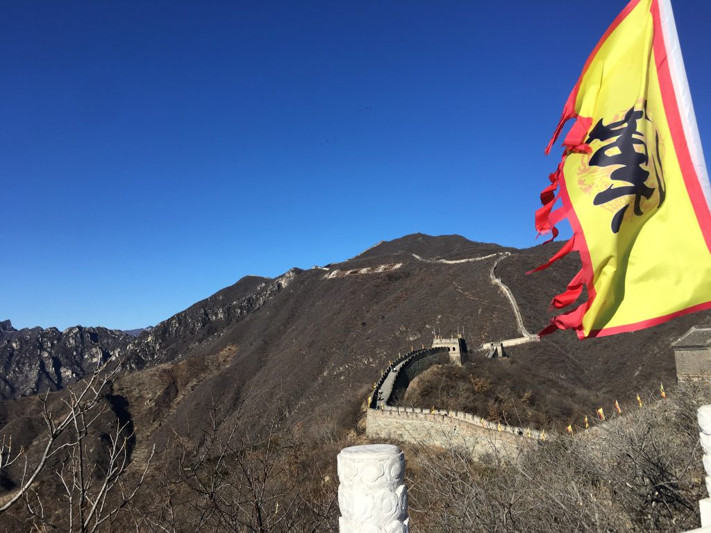 The Great Wall of China with Flag