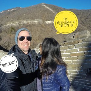 Sarah Emery Great Wall of China