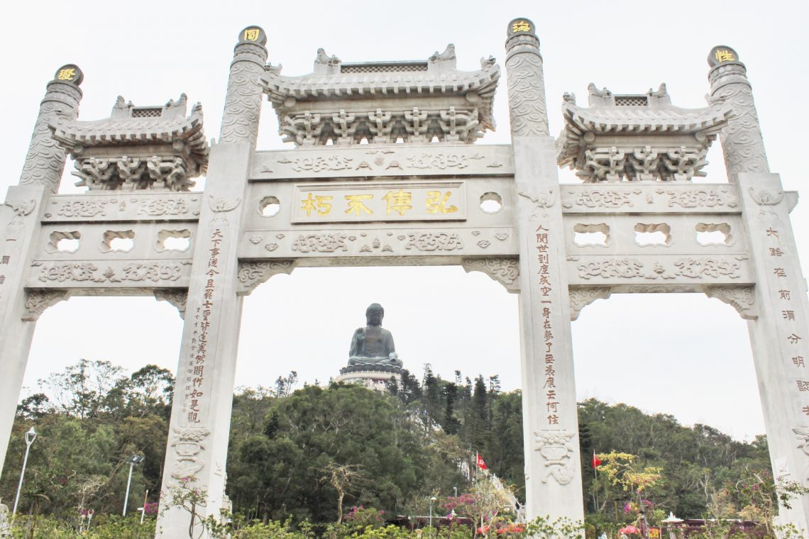 Gate at the Big Buddha