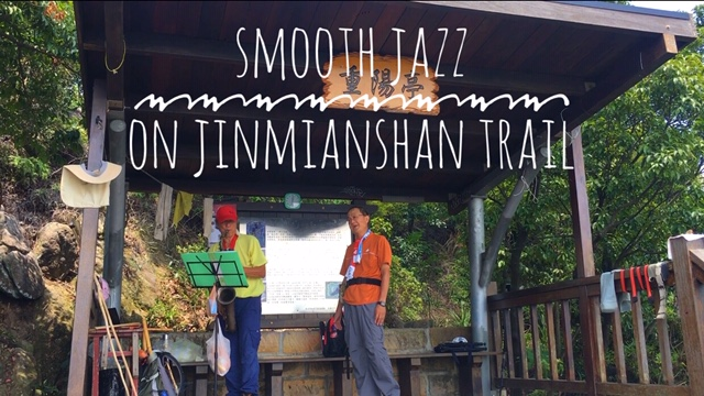 Jinmianshan Trail Smooth Jazz Sarah Emery